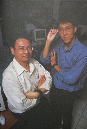 ภาพประกอบจากนิตยสาร eLife พฤษภาคม 2545