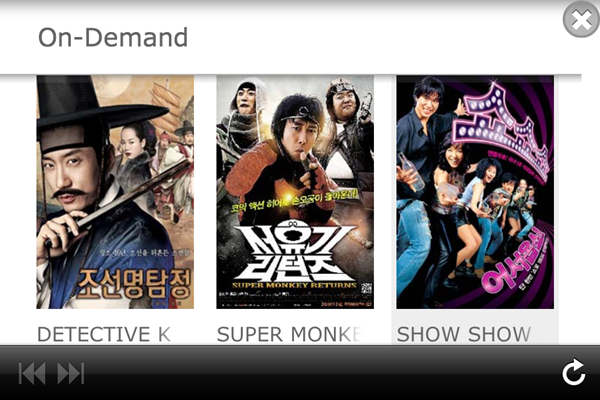 รายการ On-Demand บน TrueVisions Anywhere
