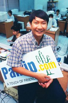 วันฉัตร ผดุงรัตน์ ผู้ก่อตั้งเว็บไซต์ Pantip.com