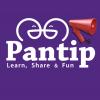 Thumbnail Complaint on Pantip