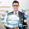 CAT e-business